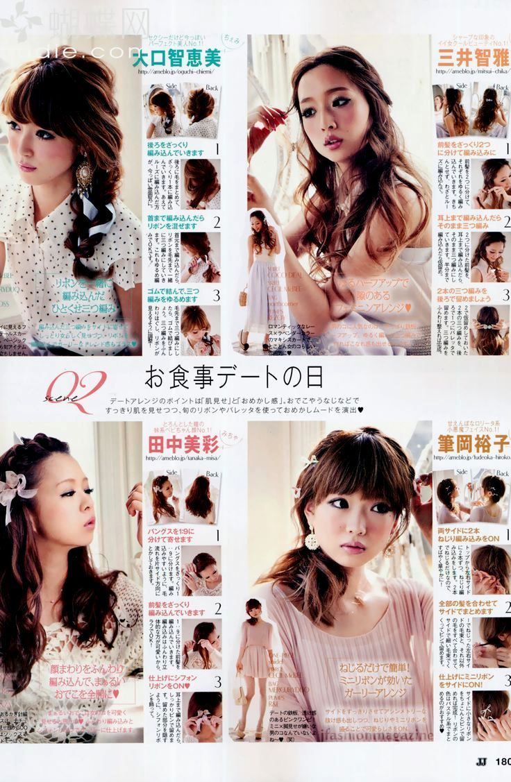 Cute Japanese Hairstyles For School Diyhairstyles Japanese Hairstyle Kawaii Hairstyles Hair Magazine