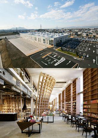 HAKODATE TSUTAYA BOOKS Culture Convenience Club Co., Ltd.