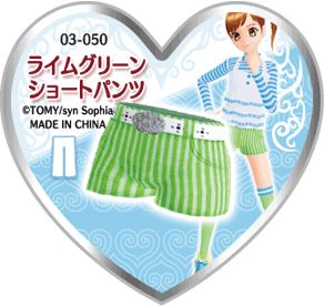 Lime Green Short Pants is a pop-type Prism Stone worn by Rizumu Amamiya in Pretty Rhythm Dear My Future. A pair of green and white striped short pants with a white belt and silver buckle. Rizumu wore this as her normal attire in Pretty Rhythm Dear My Future.