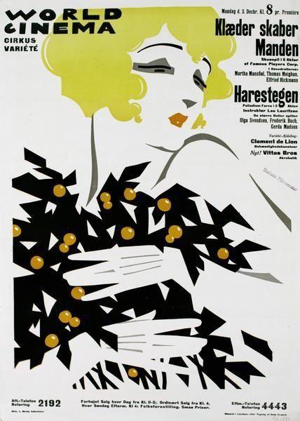 Sven Brasch, World Cinema