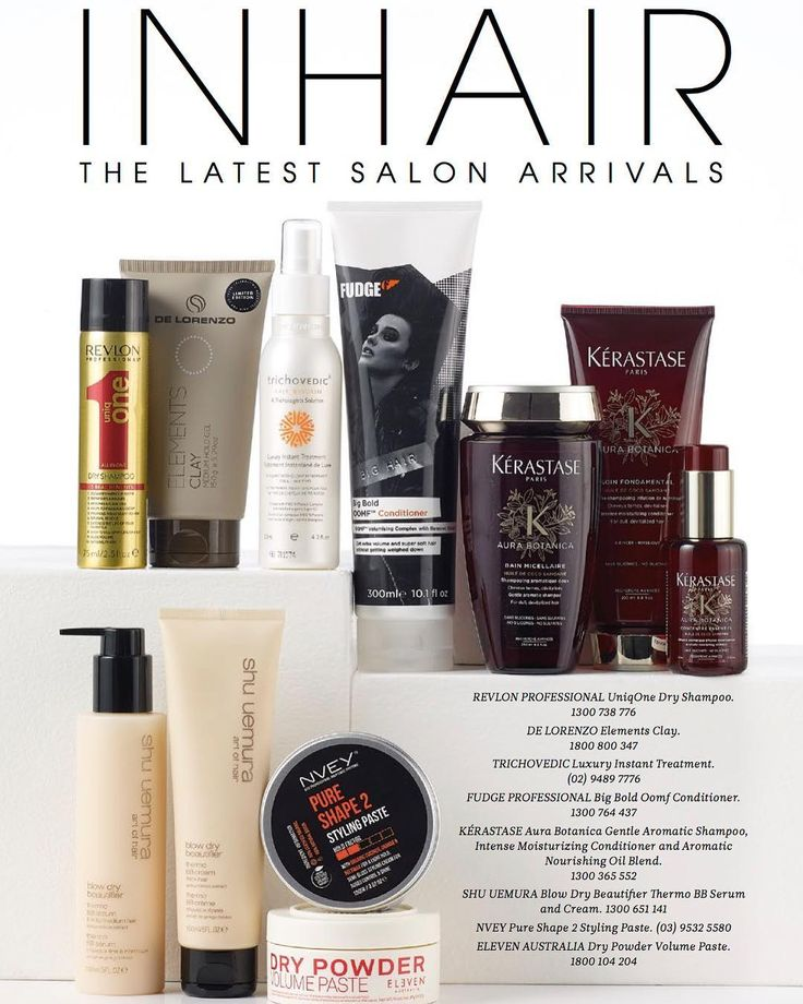 Luxury Instant Treatment featured in INSTYLE July/August edition.