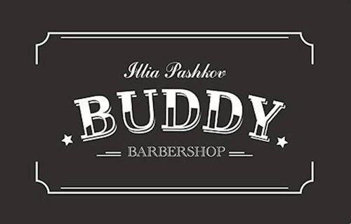 BUDDY barbershop - Барбершоп в Праге