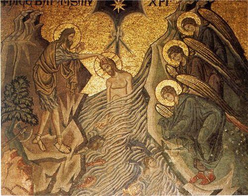Παναγία Ιεροσολυμίτισσα: Γιά τόν Μεγάλο Ἁγιασμό καί τήν χρήση του