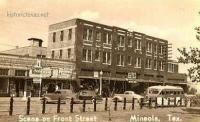 Scene on Front Street, Mineola, Texas 1940s
