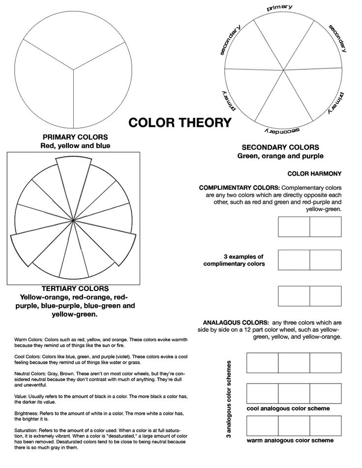 color theory worksheet....I've found my middle school students respond well to worksheets. I think it's the structure they like/are used to...