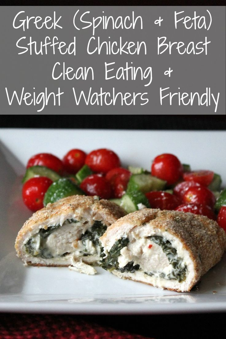 Greek (Spinach and Feta) Stuffed Chicken Breast Recipe. Delicious Clean Eating and Weight Watchers Friendly Recipe