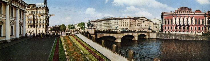 Аничков мост.  1960-1967 гг.