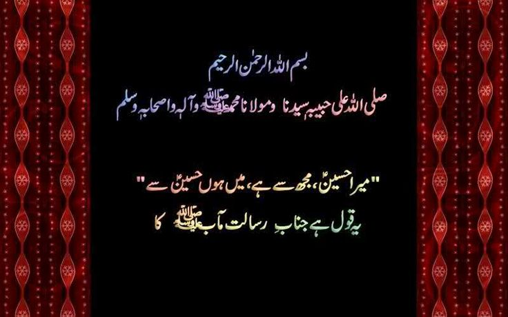 Image result for muharram pics from around the world