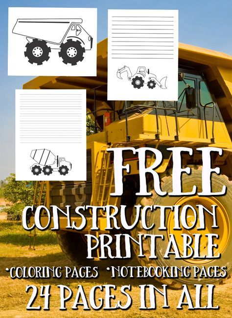 Free Road Construction Printable Pack Notebooking Pages and Coloring Pages