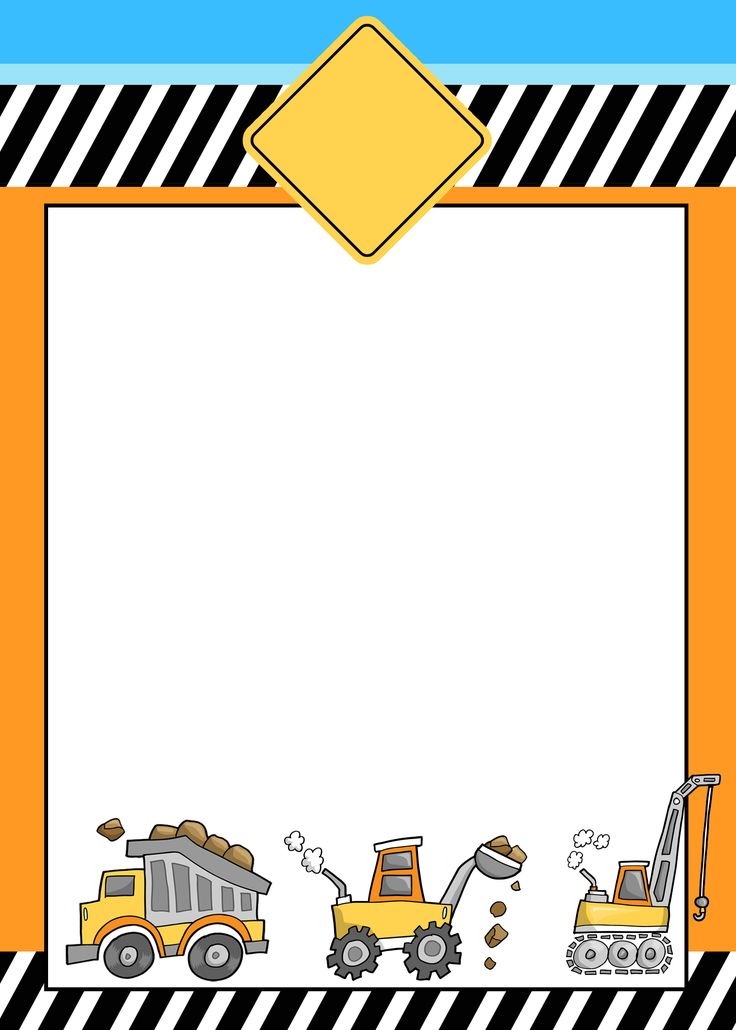 construction invitation free printable