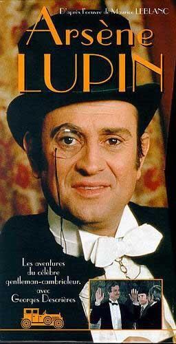 Arsène Lupin est une série télévisée en coproduction française, ouest-allemande, canadienne, belge, hollandaise, suisse, italienne et autrichienne en 26 épisodes de 55 minutes, créée d'après le personnage de Maurice Leblanc, coproduite en France par Jacques Nahum pour l'ORTF, et diffusée entre le 18 mars 1971 et 16 février 1974 sur la deuxième chaîne de l'ORTF1. Rediffusion à partir du 29 septembre 1987 sur La Cinq.