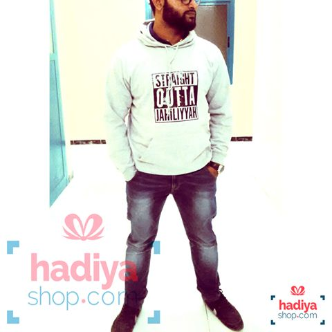 Sometimes you need to remind those around that youve changed...for the better. And soemtimes, you simply need to remind yourself to be thankful to the almighty for the blessings.  Jazak Allahu Khairan brother Sheyaf for the awesome snap. If you'd like to try out our hoodies, visit the clothing section on bit.ly/HadiyashopClothesStore