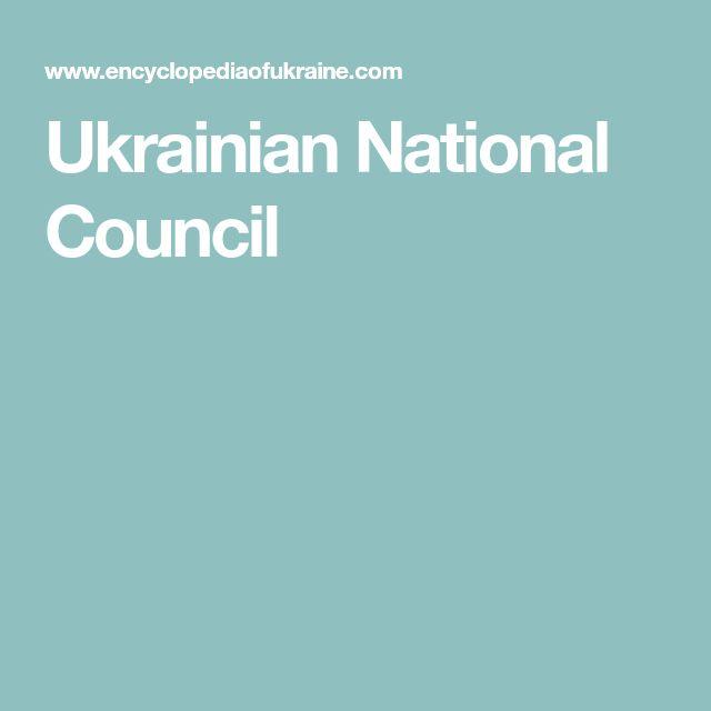 Ukrainian National Council