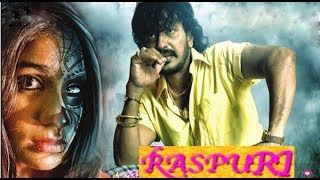 English Dubbed Movies Full Movie HD   Raspuri   English Horror Movies   lodynt.com  لودي نت فيديو شير