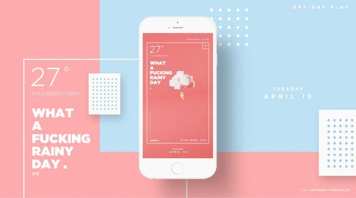 d-day-design-app