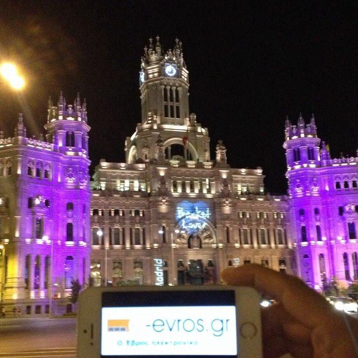 """Με φόντο το μαγευτικό Palacio de Comunicaciones (Palace of Communication) στη Μαδρίτη, ο φίλος Βαγγέλης σερφάρει στο e-evros.gr!  To Παλάτι βρίσκεται στη περιοχή """"Plaza de Cibeles"""" και με τα χρόνια έχει γίνει σύμβολο της πόλης. Αρχικά ήταν οι εγκαταστάσεις του ταχυδρομείου της Μαδρίτης και μέχρι το 2007 ήταν μουσείο """"Ταχυδρομείων και τηλεγραφείας"""".  Πλέον είναι το Δημαρχείο της πόλης.  Love you too Βαγγέλη!"""