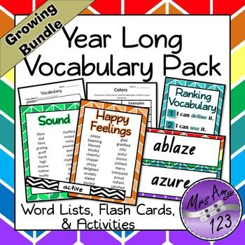 Year Long Vocabulary Pack- Word Lists, Flash Cards & Activities