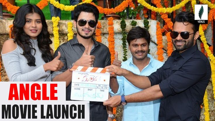 Angel Telugu Movie Launch Video || Naga Anvesh, Hebah Patel || Venusfilm...
