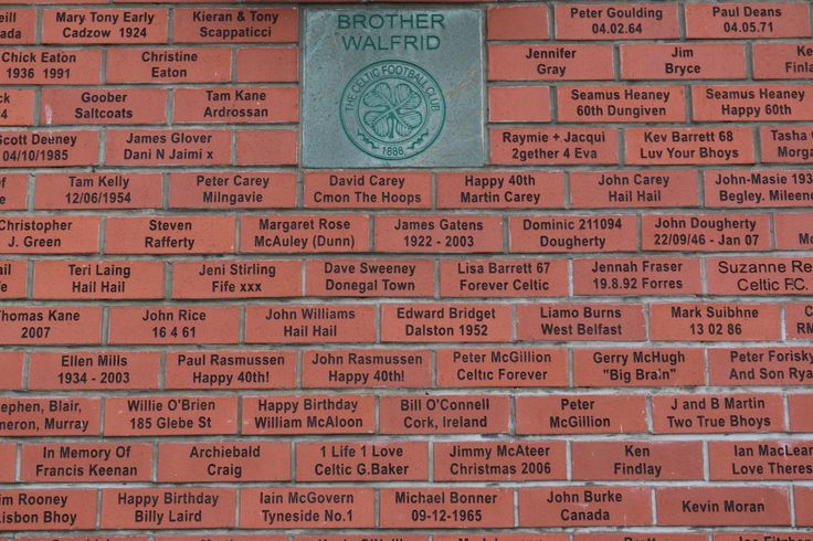 The Brother Walfrid Wall Bricks And Paving Stones