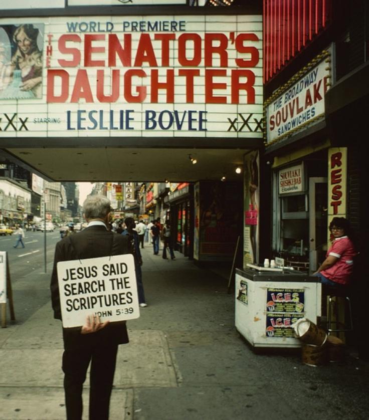 Η Νέα Υόρκη την δεκαετία του '80 - RETRONAUT - LiFO