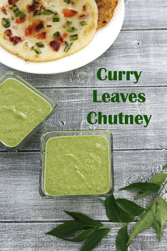 Curry leaves chutney recipe - South Indian chutney is made from curry leaves and coconut. This goes perfect as a side with idli, dosa, vada, uttapam.