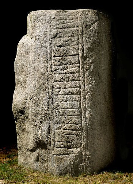 The small Jelling Stone. By Gorm the Old. Raised about 950.