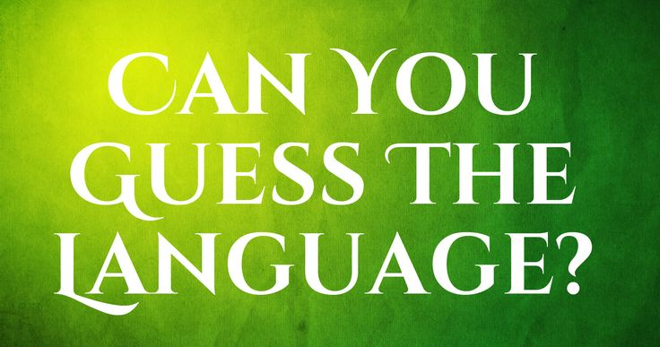 Can You Guess The Language? | Playbuzz