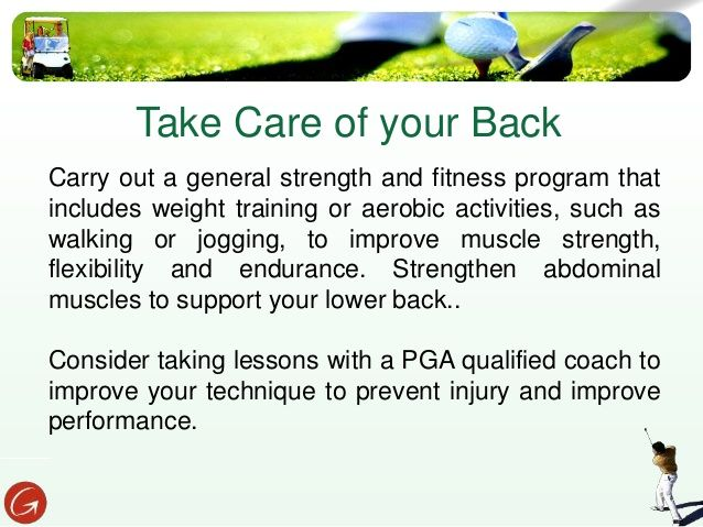 how to take care of lower back pain