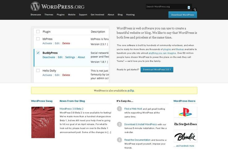 Wordpress By @Team Mango Media Private Limited Via http://www.themangomedia.com/blog/what-is-content-management-systemcms-and-advantages-of-using-cms/
