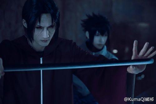 sasuke itachi cosplay