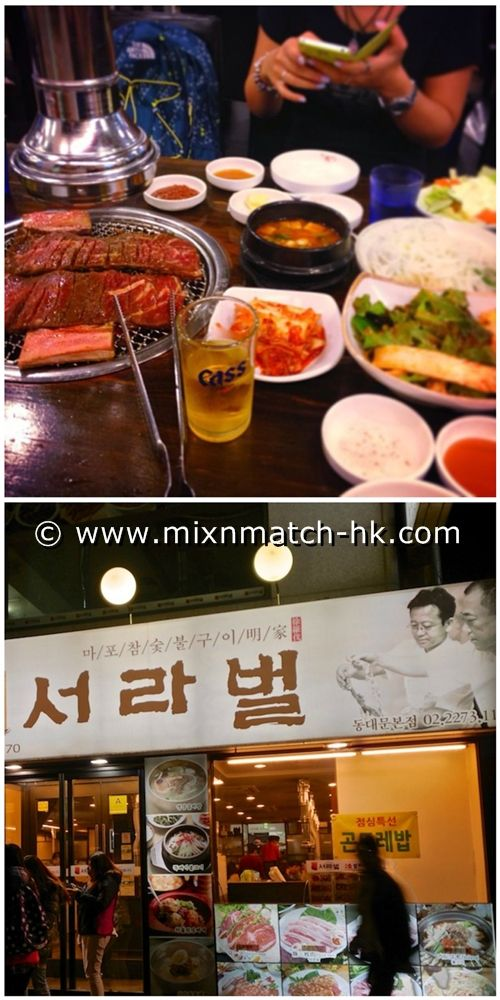 Taste of Seoul | This is one of our favorite Korean BBQ restaurant in Dongdaemun, around Euljiro 43-gil. If you are a beef lover, like me, you should definitely give it a try!