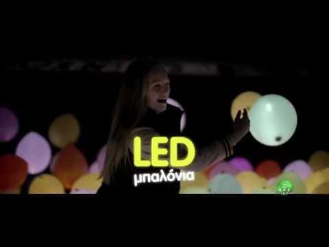 Φωτεινά Μπαλόνια Illooms #LLM05101 | www.toys-shop.gr
