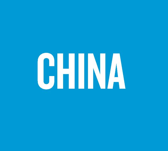 High School Abroad in China (Nationwide), Gap Year Abroad in Shanghai, China, & High School Summer Abroad in Nanjing and Beijing, China.