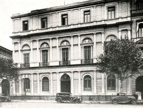 Curia Metropolitana, quemado y demolido en 1955