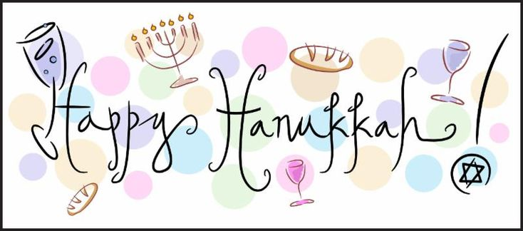 Happy Hanukkah 2014!