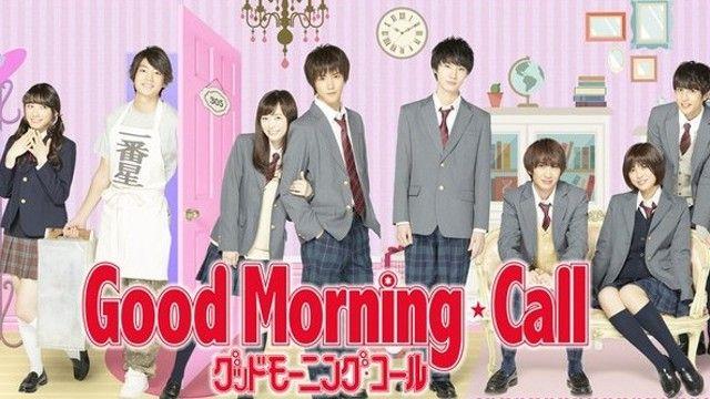 Good Morning John In Japanese : Best japanese drama movies images on pinterest