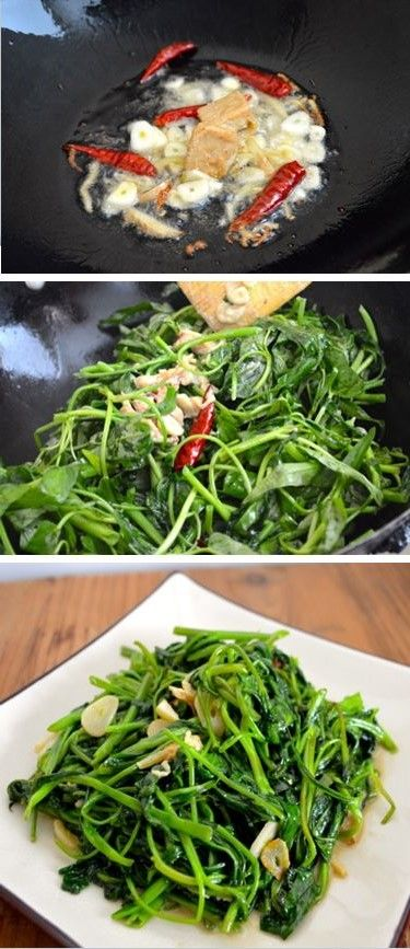 "Water Spinach Garlic Ginger Fermented Tofu--water spinach is also known as ""empty heart."""