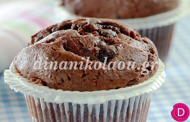 Muffins με σοκολάτα | Dina Nikolaou