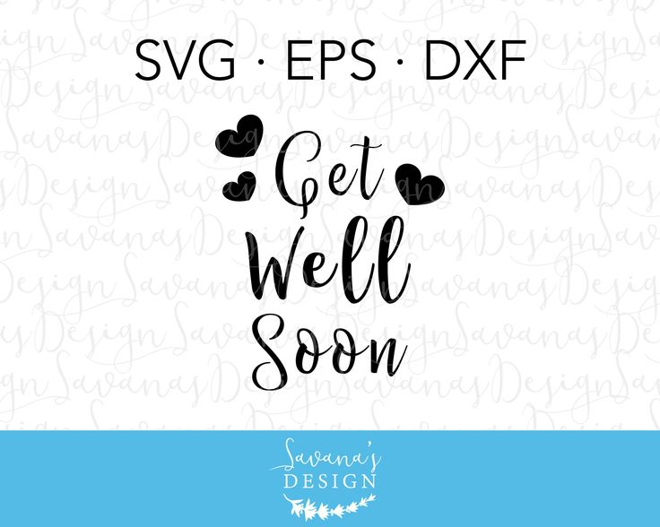 Get Well Soon #SVG #etsy #cutfile #cricut #silhouettecameo #vinyl #decal #getwellsoon #crafting #cardmaking #craft https://www.etsy.com/listing/525471680/get-well-soon-svg-sympathy-svg-sick-svg?utm_campaign=crowdfire&utm_content=crowdfire&utm_medium=social&utm_source=pinterest