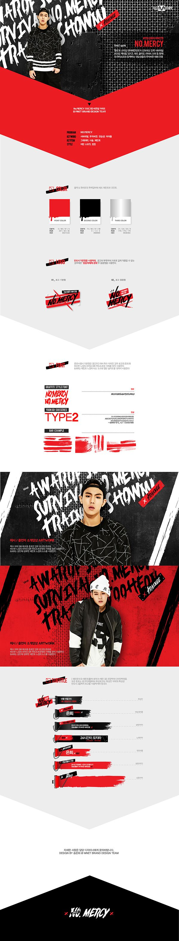 Broadcast Design for Mnet 'No.MERCY' on Behance