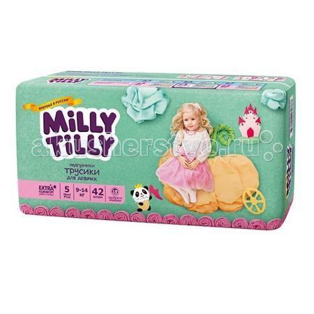 Milly Tilly Подгузники-трусики для девочек 9-14 кг 42 шт.  — 1060р.   Подгузники-трусики для девочек Milly Tilly 9-14кг  исходя из анатомических особенностей усилены разные зон впитываемости + разный эмоциональный дизайн для мальчиков и девочек   Особенности::    ДЫШАЩИЙ МАТЕРИАЛ – магкий дышащий материал позволяет свободно циркулировать воздуху внутри подгузника  КОМФОРТ В ДВИЖЕНИИ – супер мягкий широкий поясок из многочисленных эластичных резиночек надежно фиксирует трусики и при этом не…