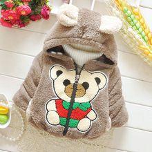 2015 nova queda e roupas de inverno do bebê meninos e meninas mais grossa de veludo crianças jaqueta casaco bebê bonito coral fluff camisola(China (Mainland))