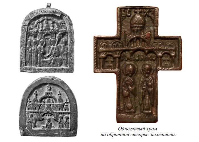 Плачущие ангелы . крест-энколпион XV века