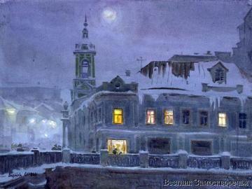 Сергей Андрияка. Пятницкая зимним вечером