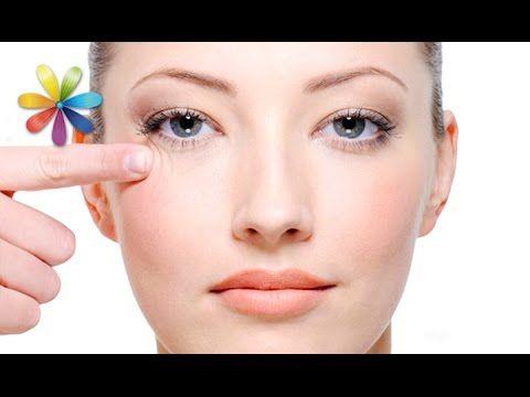Лимфодренажный массаж вокруг глаз – Все буде добре. Выпуск 715 от 02.12.15 - YouTube