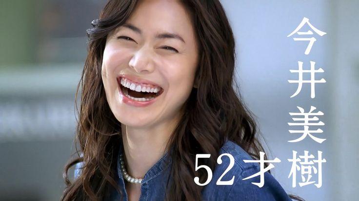 Miki Imai 今井美樹: 笑顔の似合う50代女性としてカネボウCMに出演!