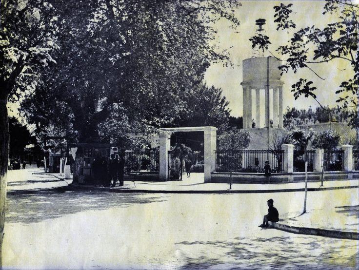 Η είσοδος του πάρκου πριν την κατασκευή του σημερινού ηρώου.