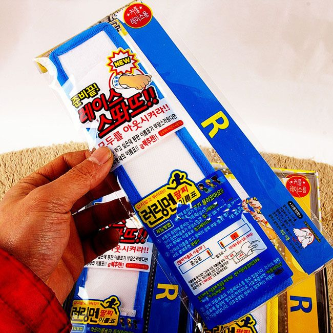 #NEW #RUNNING #MAN #BRACELET #SBS #KOREA #NAME #PLATE NAME #TAG #JAE SUK LEE #KWANG SOO #HAHA #KOREAN  http://www.stylecolorful.com/new-running-man-bracelet-sbs-korea-name-plate-name-tag-jae-suk-lee-kwang-soo-haha-korean/