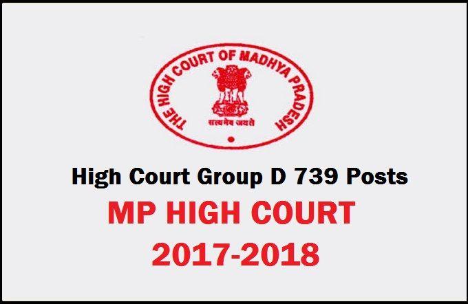Mp High Court Group D Admit Card 2017 2018 Bank Jobs Cards High