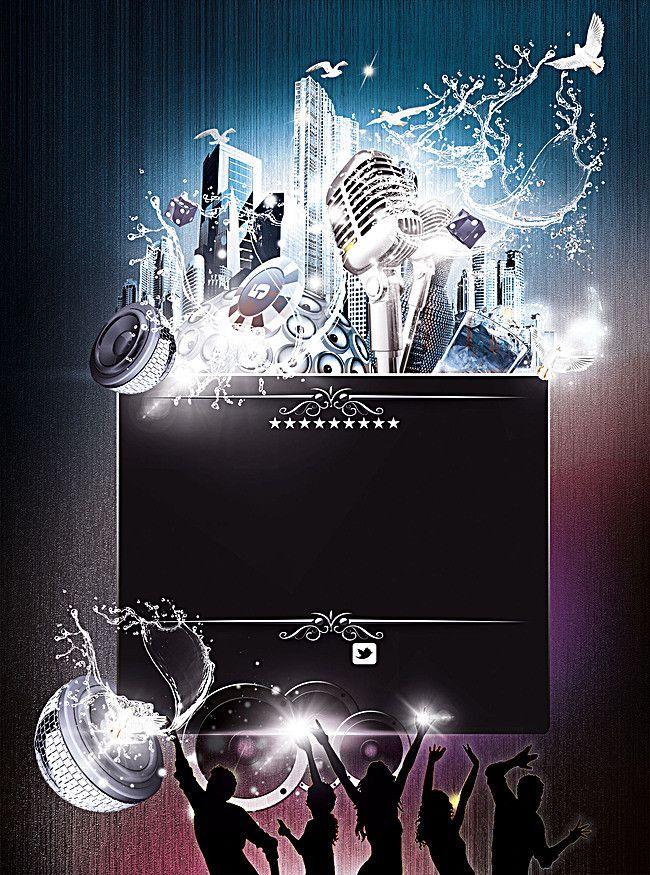Music Poster Background Material Poster Background Design Dance Poster Music Poster,Free T Shirt Design Maker